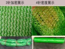 <b>天津工地防尘网-工地的那种绿色防尘网价格便宜</b>