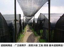 <b>8米宽黑色遮阳网_遮阳网厂家</b>