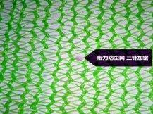 防尘网规格型号的区别