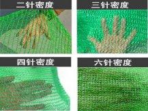 郑州土路工程盖土防尘网生产厂家
